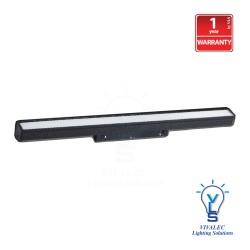 VLS 2.0 LED Magnetic Light VCX010-12